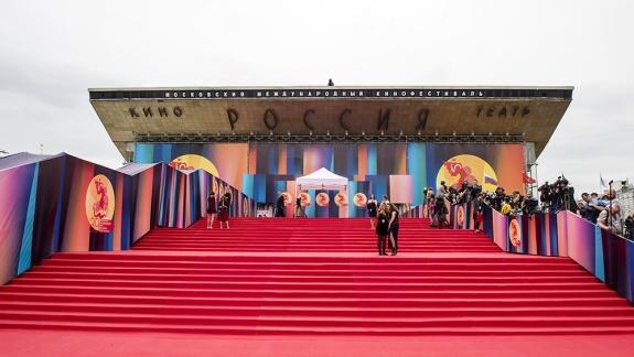 Московский кинофестиваль перенесли с июня на апрель
