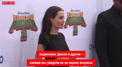 Cosmo TV: Анджелина Джоли и другие — какими мы увидели их на экране впервые