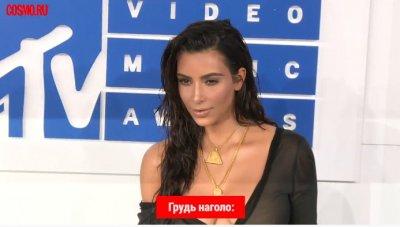 Cosmo TV: 15 откровенных декольте Ким Кардашьян